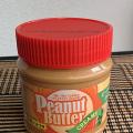 Použití arašídového másla